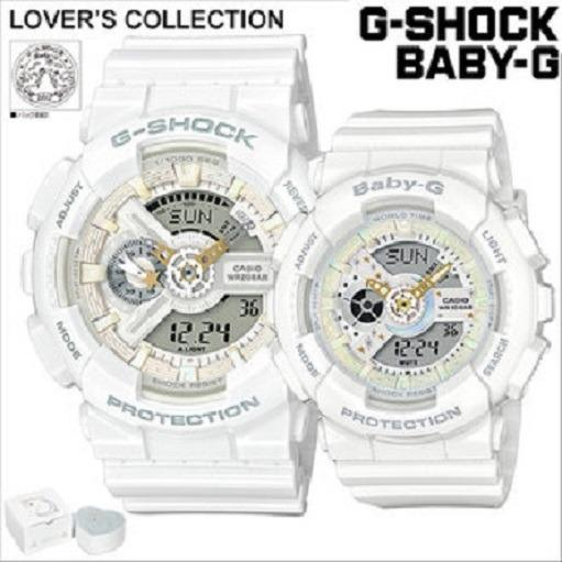 Brand New 100 Authentic Casio Gshock Babyg White Couple Pair Watch Lover Set Lov17A 7 Lov17 7Adr With Special Lovers Set Box For Sale