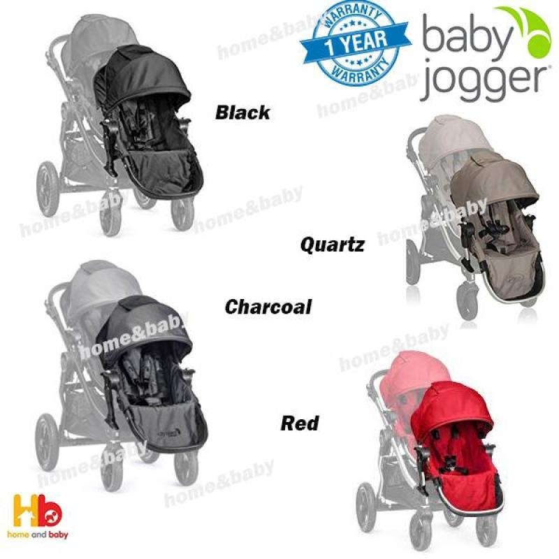 Baby Jogger select 2nd seat Singapore