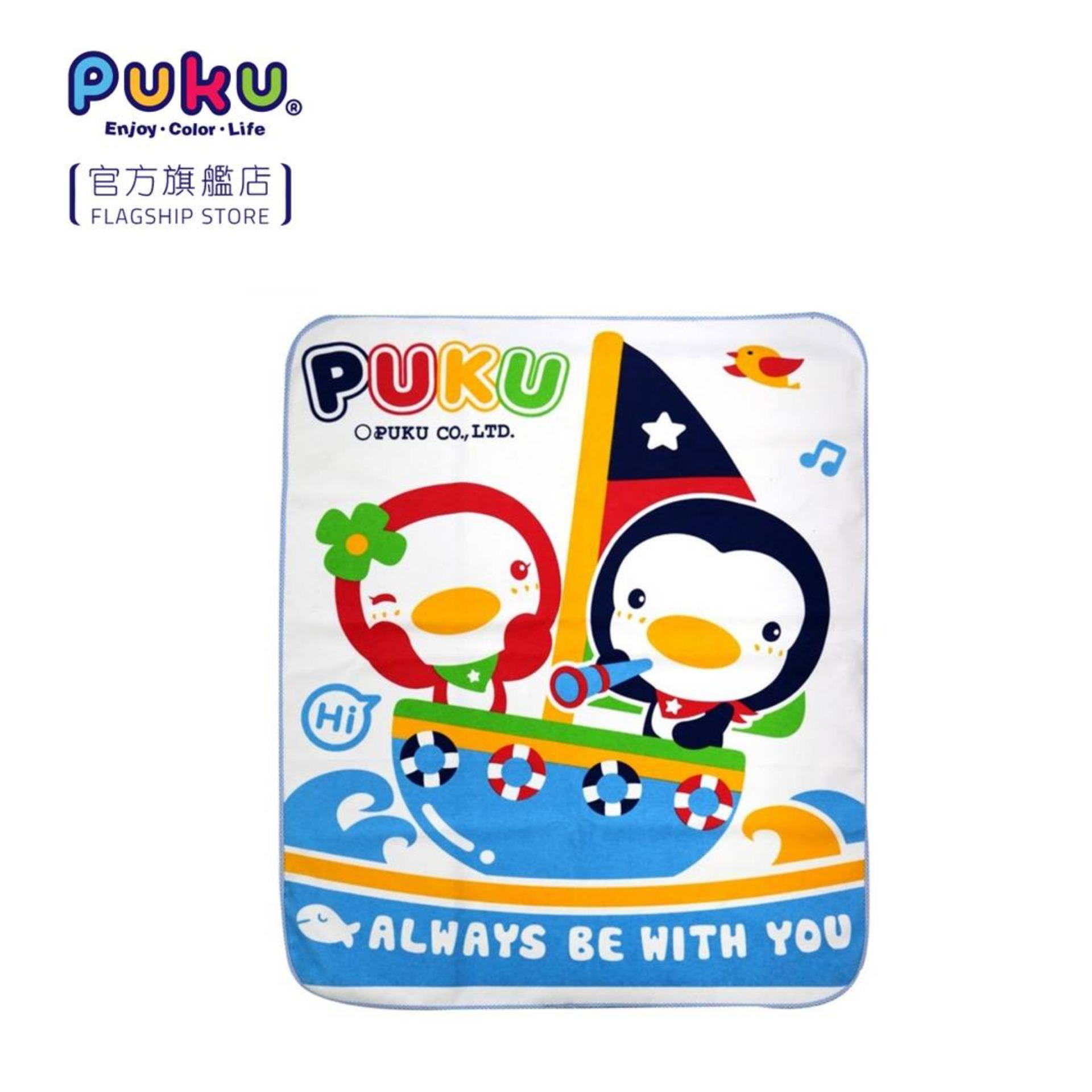 Puku Super Soft Baby Waterproof Sheet 80 X 100cm (blue Color) By Puku Official Store.