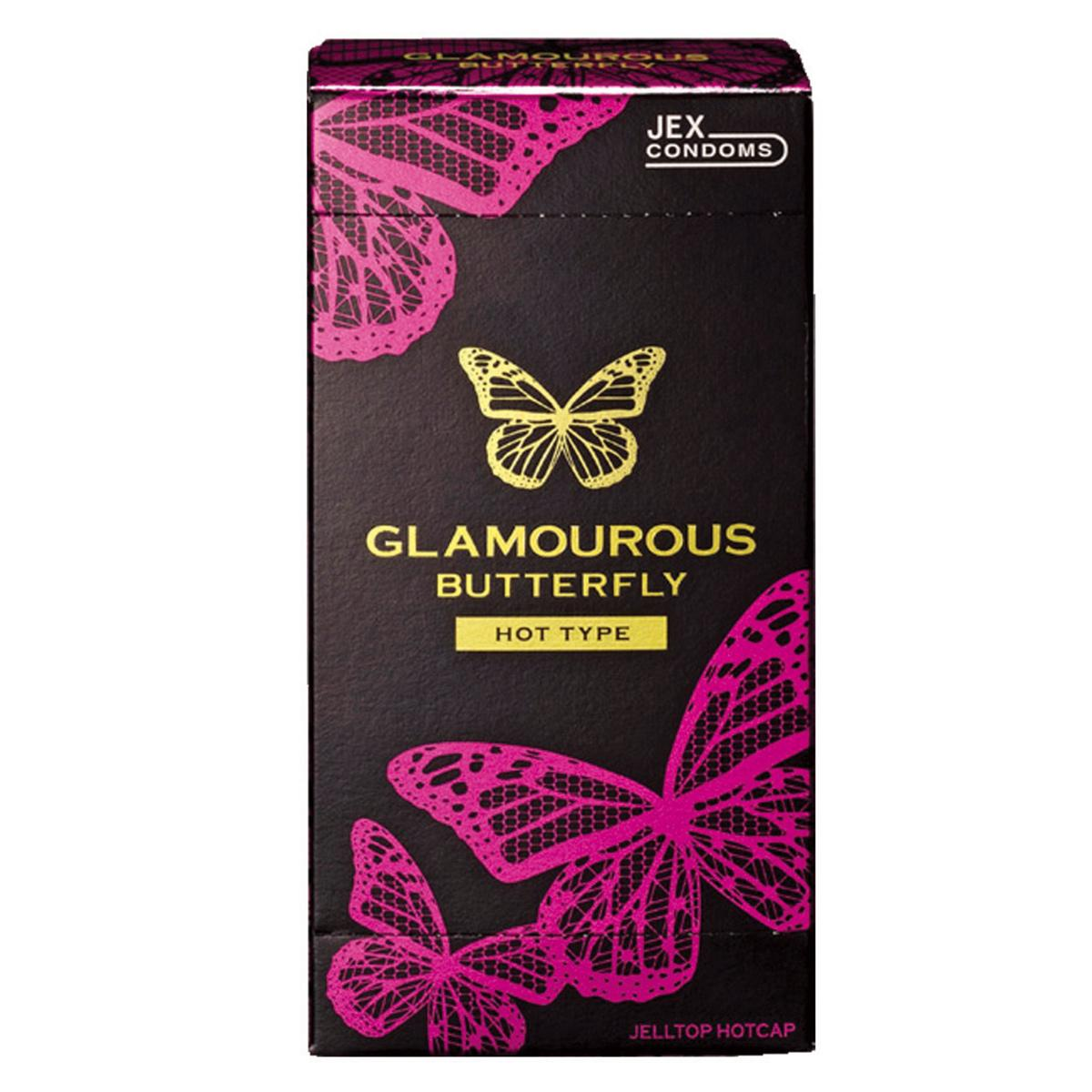 Jex Glamorous Butterfly Hot Pack Of 6 By Okmt.