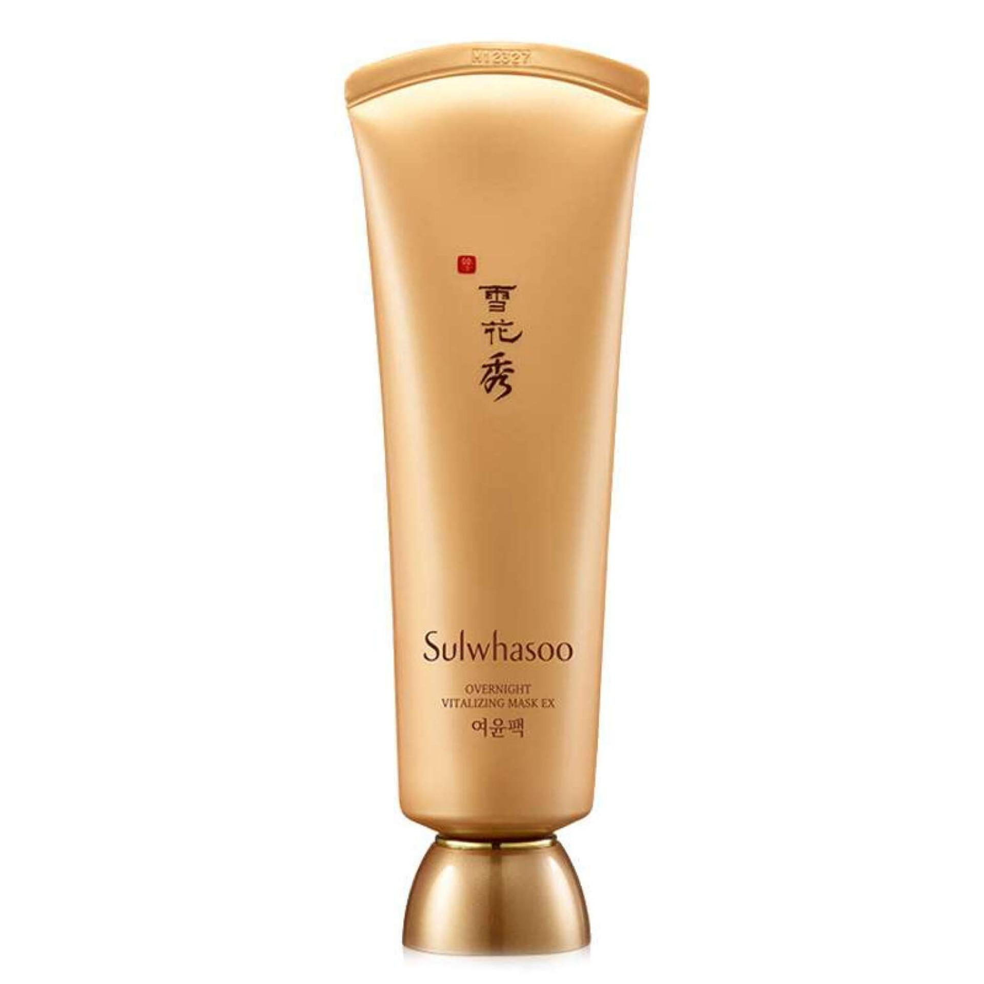 Sulwhasoo Skin Care And Cosmetic Products Lazada Time Treasure Renovating Water Ex 125ml Overnight Vitalizing Mask 120ml