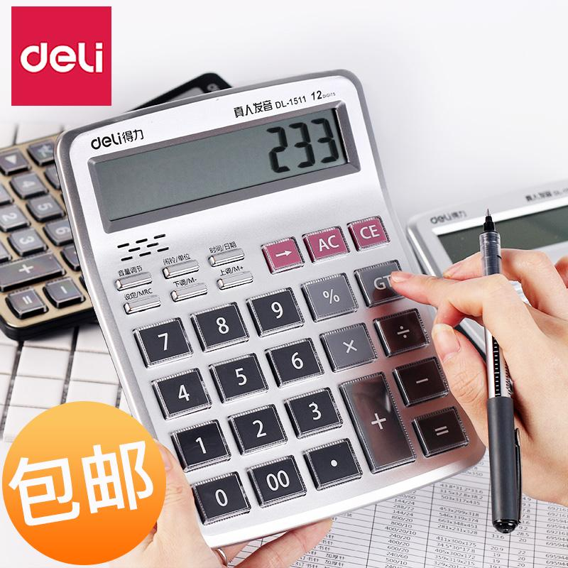 Deli 12 A Voice Style Calculator Business Calculator Large Screen Big  Button Real Person Pronunciation Can Play Music for Finance Purposes
