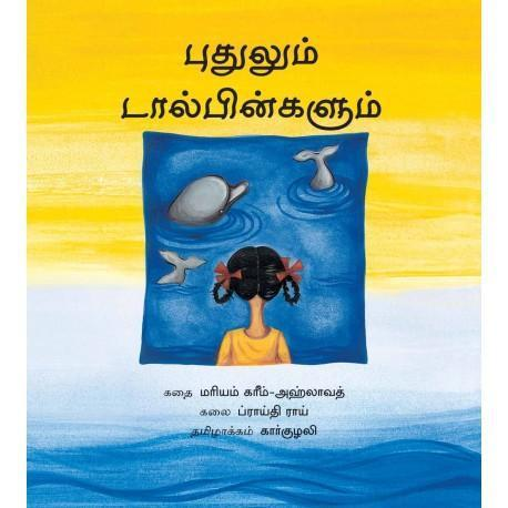 Putul And The Dolphins /  Putulum Dolphingalum (Tamil) Picture Books Age_5+ ISBN: 9788181462060