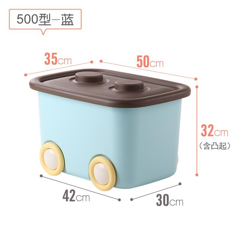 Imported from Japan Stretch And Childrens Plastic Toys Footlocker Vehicle Models Storage Box Cartoon Storage Finishing Box Pulley
