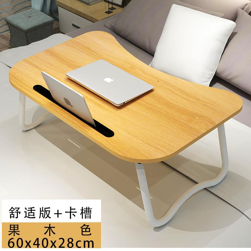 Bed Desk Dormitory Laptop Computer Do Table Foldable Lazy Small Table Board Students Dormitory Useful Product Small Table