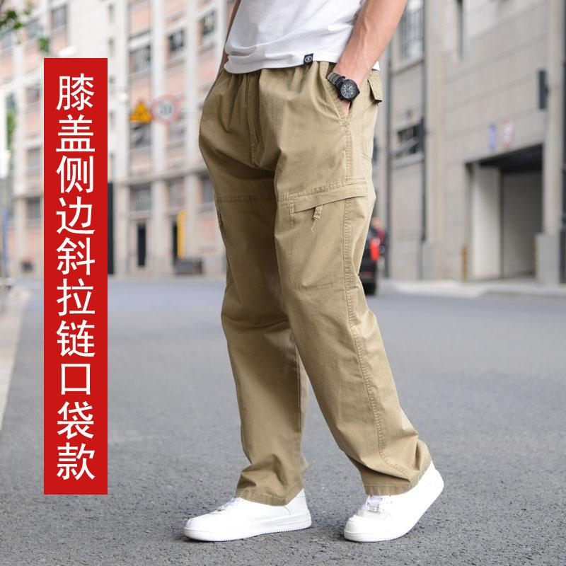 f410eac1aca3 Large Size Casual Pants Male Loose Trousers Summer Thin Plus-sized
