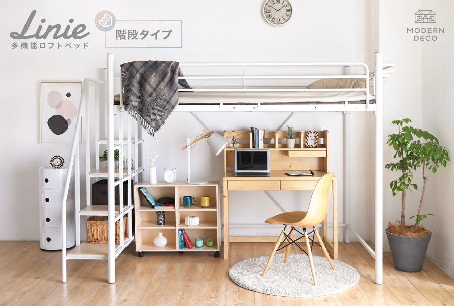 Linie Japanese Metal Loft Bed - Stairs (Japan Sizing)