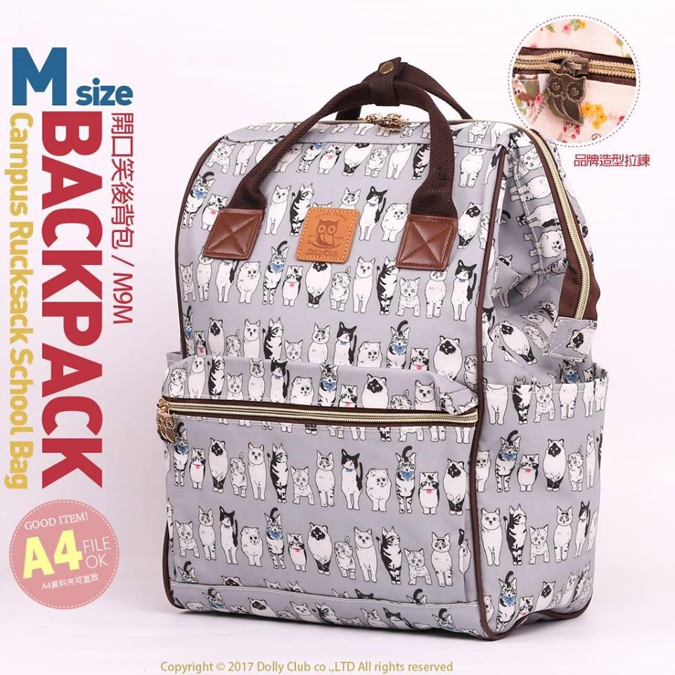 Sale Dolly Club Anello Backpack All Stars Cats In Light Grey Dolly Club Wholesaler