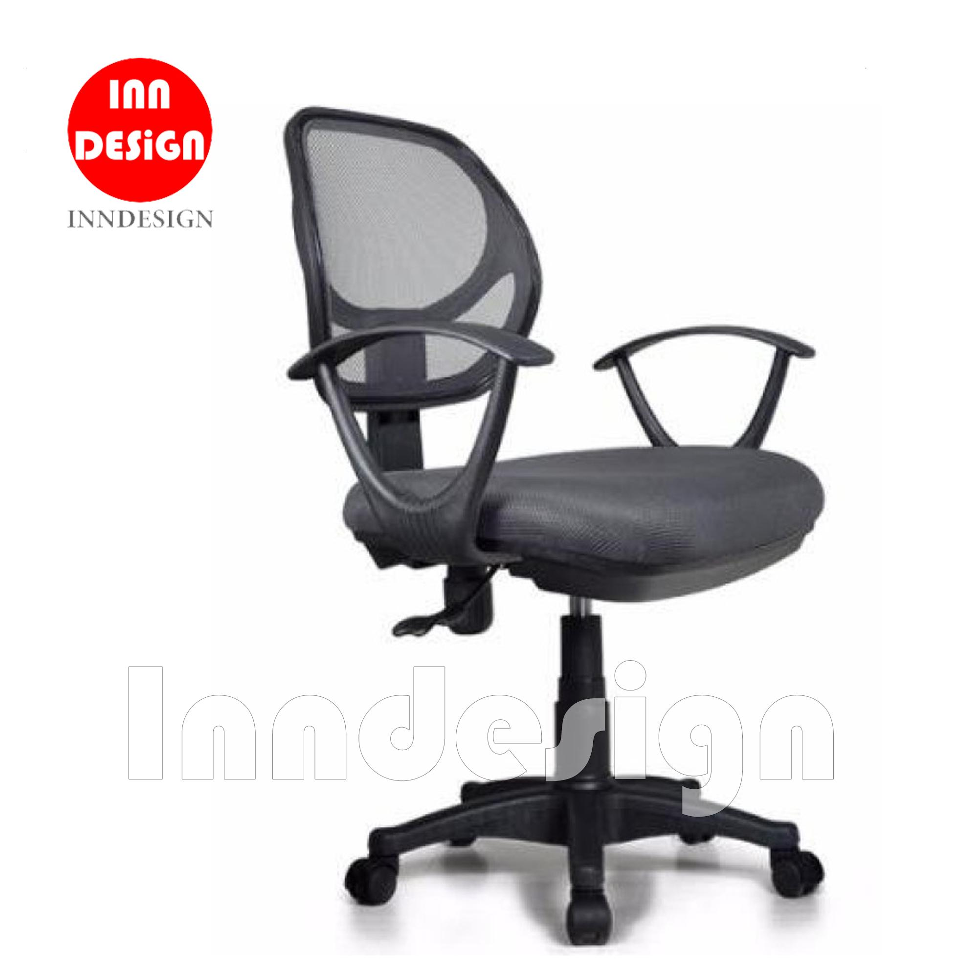 Zina Adjustable Swivel Mesh Office Chair with PVC Nylon Leg / Study Chair / Chair (Grey)