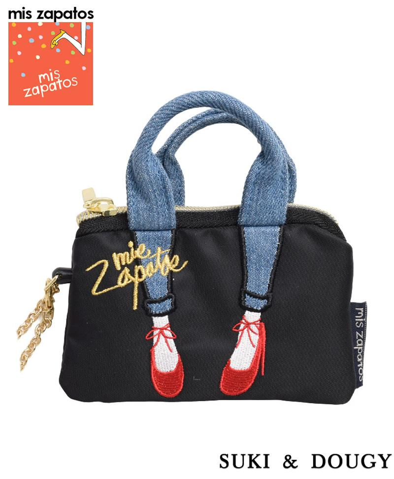 [mis Zapatos] Skinny Pants Passcase Pouch Ezlink Card Key Holder By Snd Love.