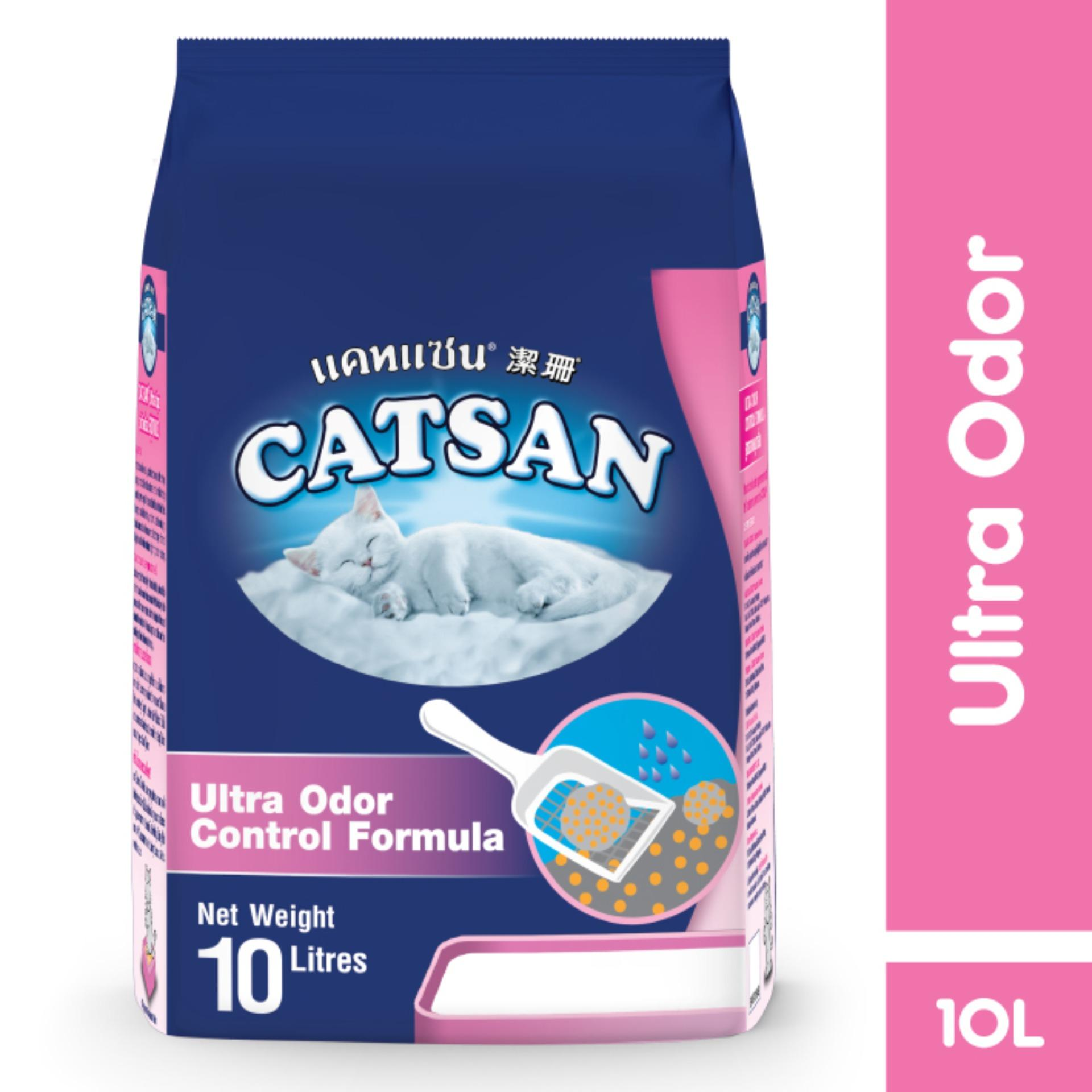Catsan Ultra Odor Control Cat Litter 10 L By Sheba Official Store.