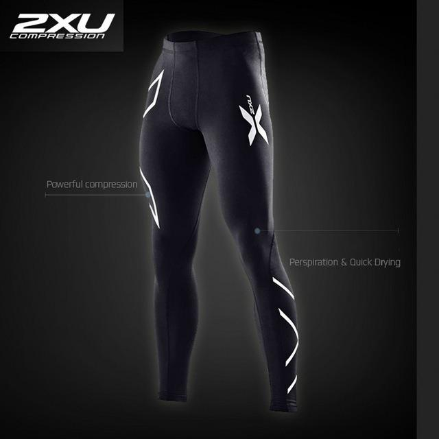 2Xu Elite Compression Tights Coupon