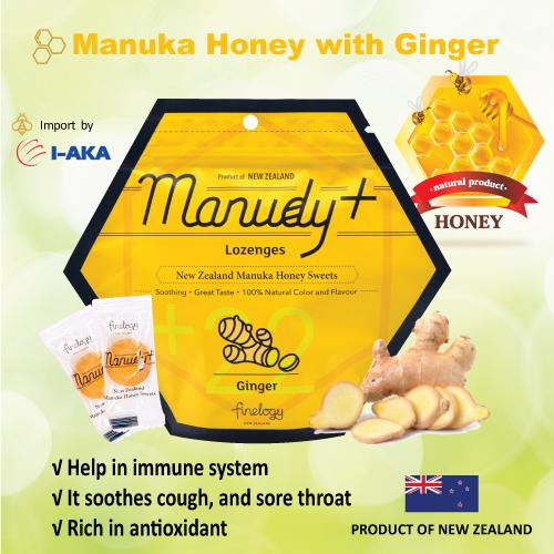 Manuka Honey Lozenges With Ginger 25s By I-Aka.