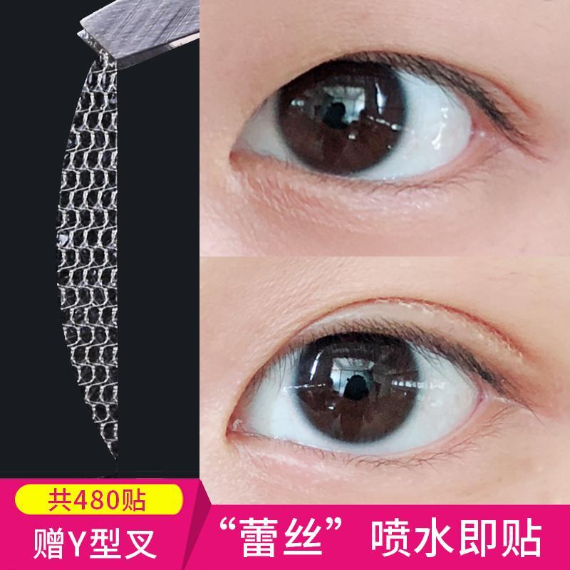 Latest ZOREYA Eyelid Tape & Glue Products | Enjoy Huge Discounts