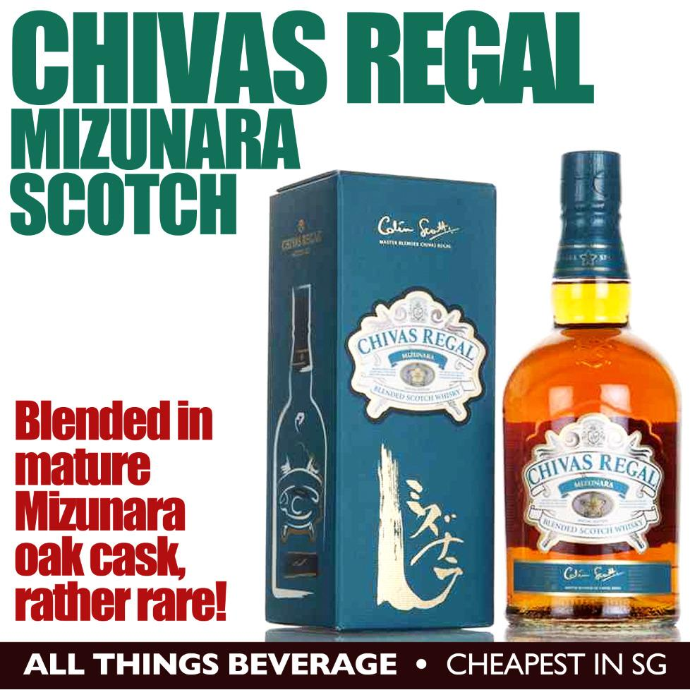Price Chivas Regal Mizunara With Box Cheapest In Sg On Singapore