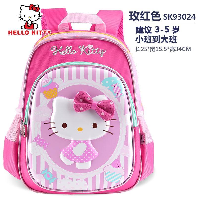 a2b61defa9 Hello Kitty Kindergarten School Bag Girls Girl s 3-6-Year-Old 8 in