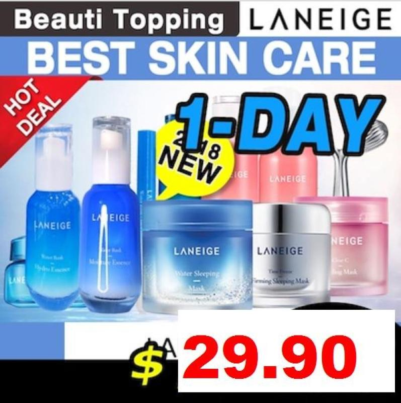 Buy LANEIGE1 - DAY SUPER SALE !! ★ LANEIGE ★ SKIN CARE COLLECTION (WATER BANK / TIME FREEZE / WHITE DEW / CLEAR - C) Singapore