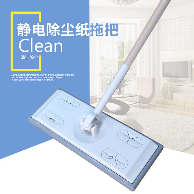 Happy Wipes/happy Wipes Wet And Dry Dual Purpose Tablet Static Dust-Removal Paper Only Mop Disposable Mop By Taobao Collection.