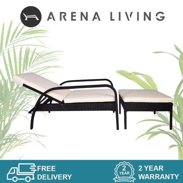 Arena Living Ferraria Sunbed White Cushion (Fully Assembled)