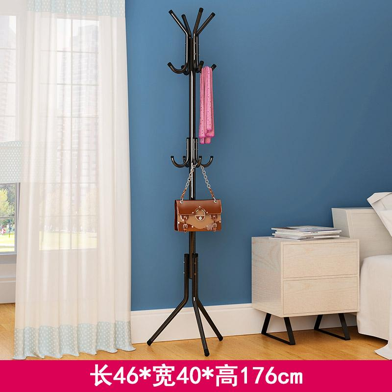 Modern Living room steel gua bao jia coat rack