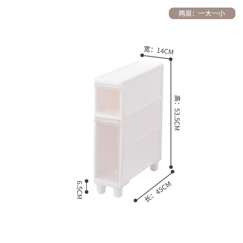 14CM between Storage Cabinets Plastic Drawer-type Arranges Locker Kitchen Cabinet Gap Narrow Cabinet Toilet