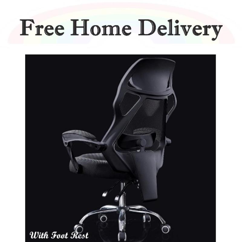 Gaming Chair - with foot rest Singapore