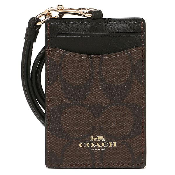 Best Reviews Of Coach Signature Pvc Lanyard Id Brown Black F63274 Gift Receipt