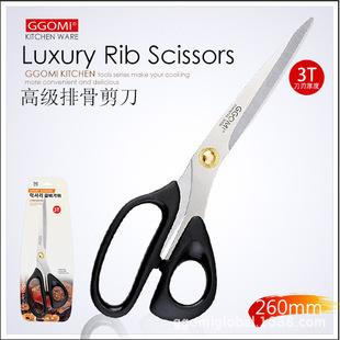 Korean Style Barbecue Ribs Scissors/barbecue Cut Meat Scissors/south Korea Ggomi Barbecue Only Thick Scissors By Taobao Collection.