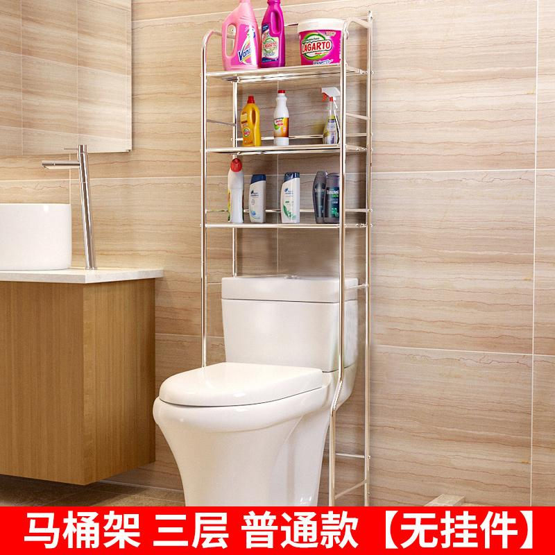 Meiyijie Bathroom Storage Shelf Stainless Steel Bathroom Toilet Ma Tong Jia Landing Washing Machine Storage Rack By Taobao Collection.