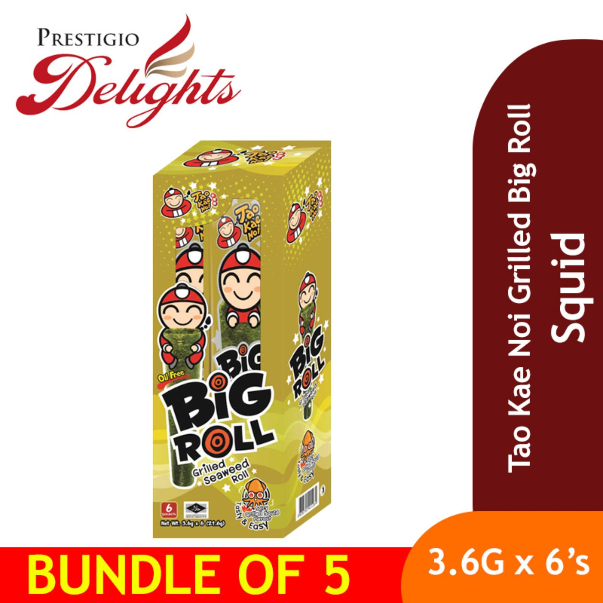 Tao Kae Noi Grilled Big Roll Squid 3.6g Bundle Of 5 By Prestigio Delights.
