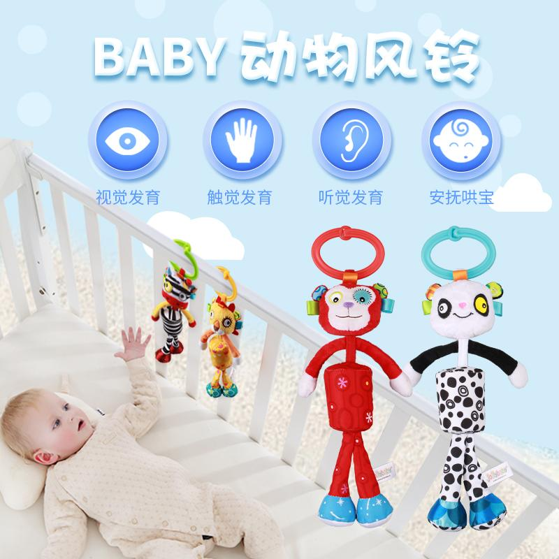 Jollybaby Stroller chuang gua jian Toy Children Wind Chime Hanging Ling Baby Bed Bell Bedside Rattle Wind Chime
