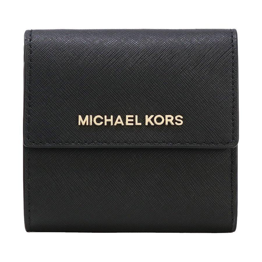 Buy Women Michael Kors Bags Totes Lazada Selma Medium Lilac Authentic New Arrival Jet Set Travel Small Carryall Wallet