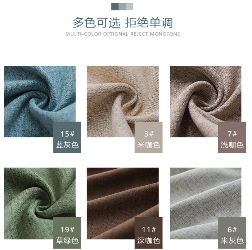 Curtain Custom Made Curtain