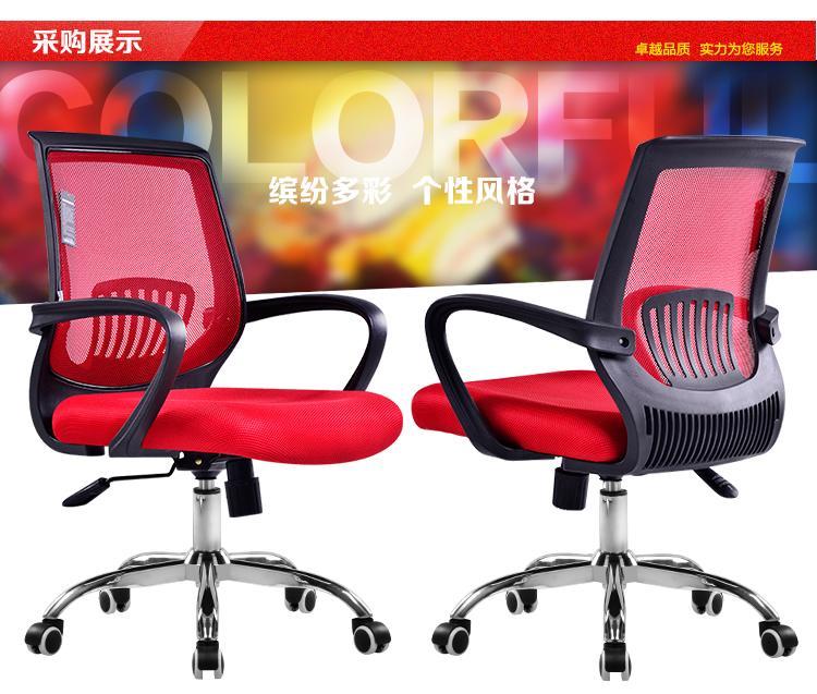 (Free Installation/1 Year Warranty) UMD Modern Design Low back Steel base Ergonomic Mesh Chair W18 Singapore
