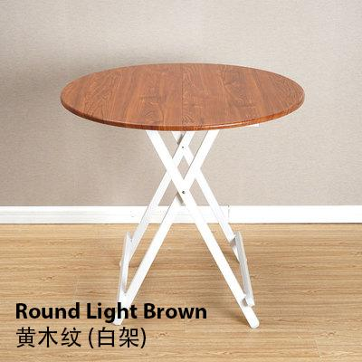 Colorful Round Folding Portable Foldable Table - Light Brown 78 x 74cm