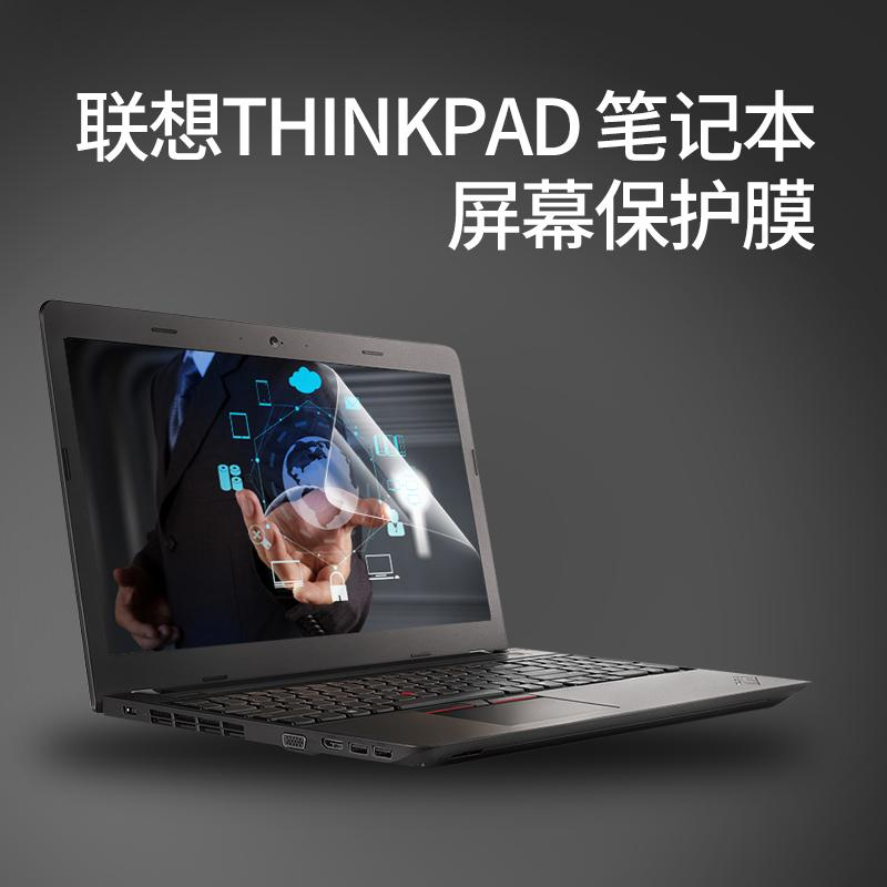 Lenovo R480/E480/T480/T580/X280/E575/E570c/E475 Laptop Screen Protection  protector Singapore