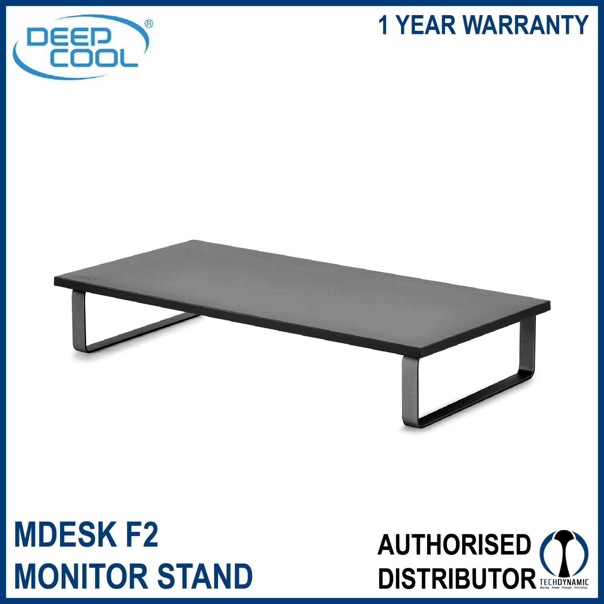 Deepcool MDESK F2 Monitor Stand