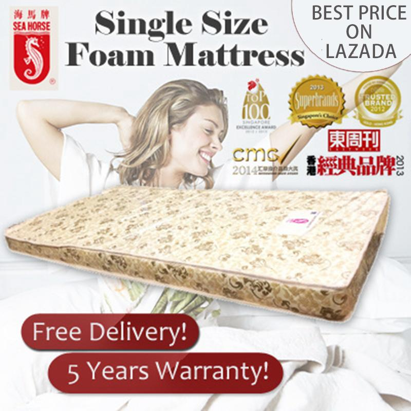 Sea Horse Single Size Foam Mattress .Free Delivery.5 Years Warranty.Best Price in Lazada