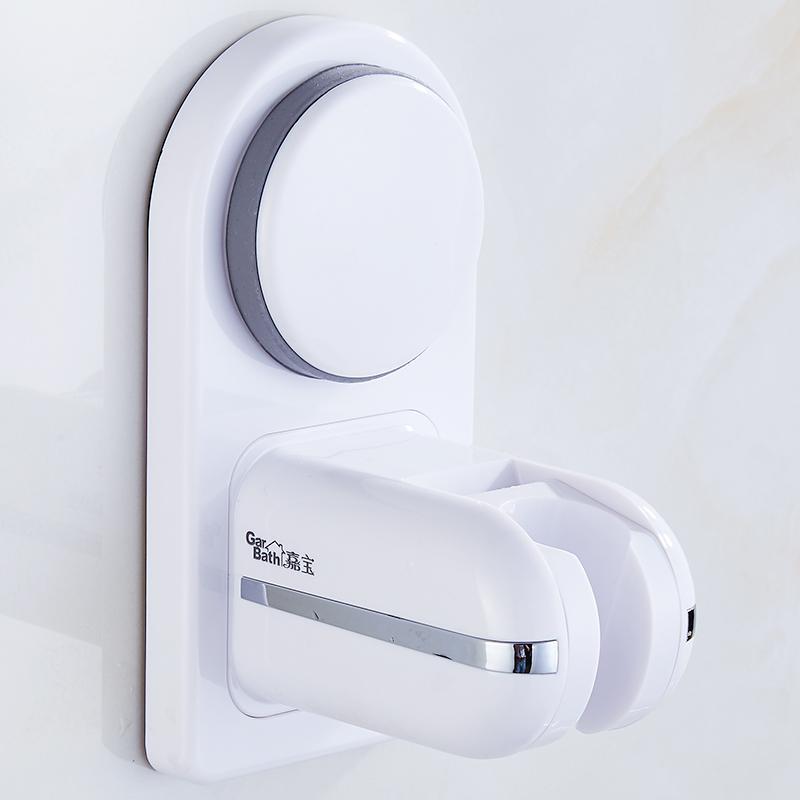 Gerber Sucker Shower Support Adjustable Base Fix Seat Sanitary Ware Shower Frame-Free Punched Shower Nozzle Holder