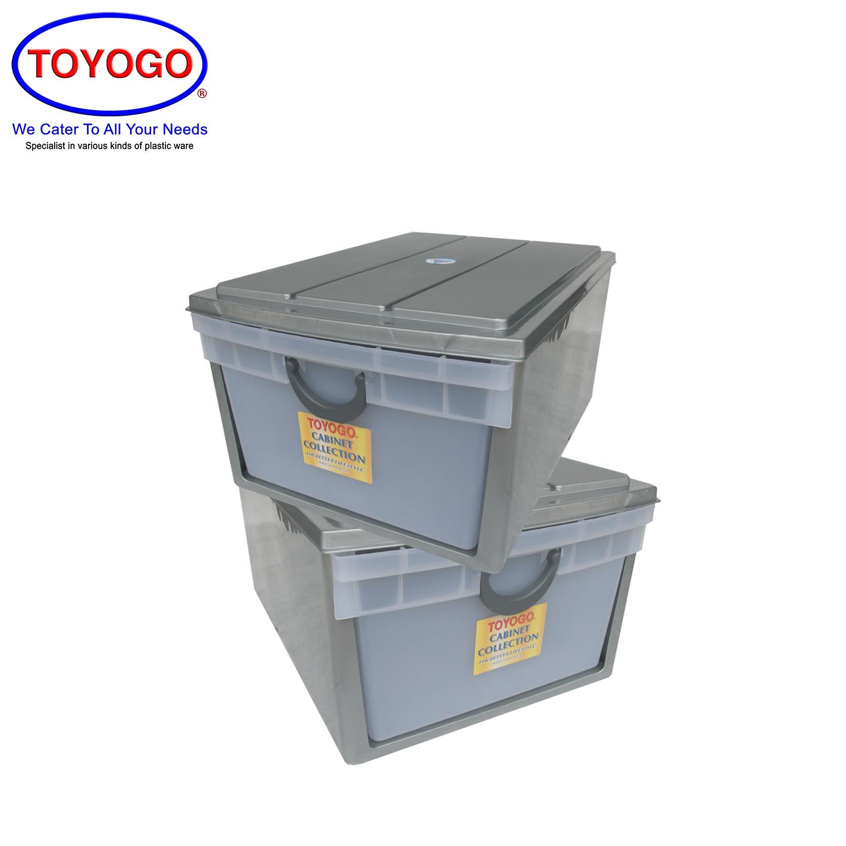 Toyogo Plastic Single Storage Cabinet / Drawer (Bundle of 2) (703)