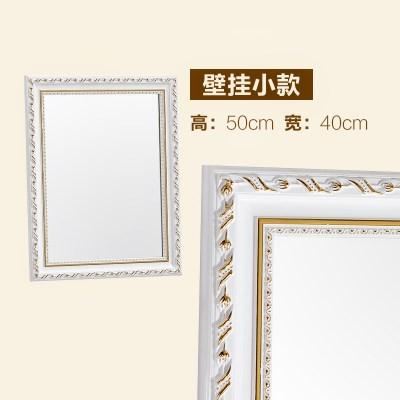 European Style Full-Length Mirror Simple Fitting Bedroom Wall Hangers Online Celebrity Storage shou shi dai LED Light Landing Household Dressing Mirror