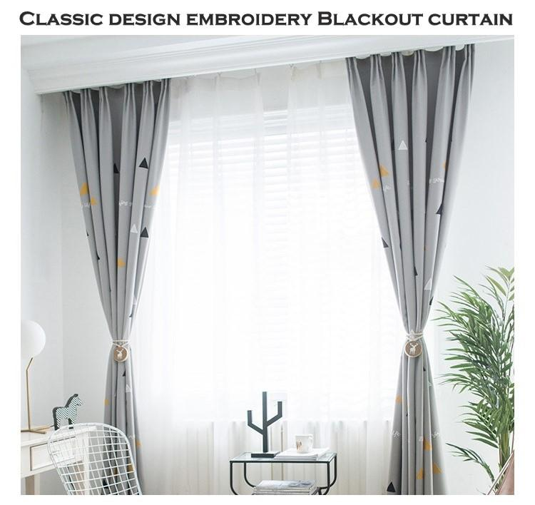 Embroidered Blackout Curtain (upto 95%) - 150cm by 230cm