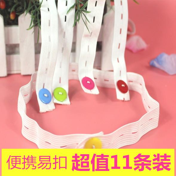 One Month The World Baby Diaper Belt Diaper Fixing Band Adjustable Elastic Band Button Widened Newborns Infant Non-Pure By Taobao Collection.