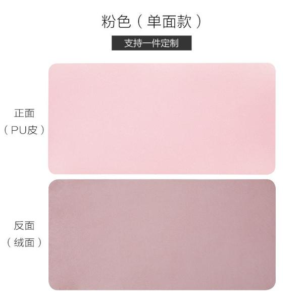 Large Mouse Pad Large Size Desk Pad Laptop Computer Desk Pad Keyboard Household xie zi dian Desk Desktop Mat Book Thick Pad Cute Female Customizable Mouse Pad Male Simple Game ACE