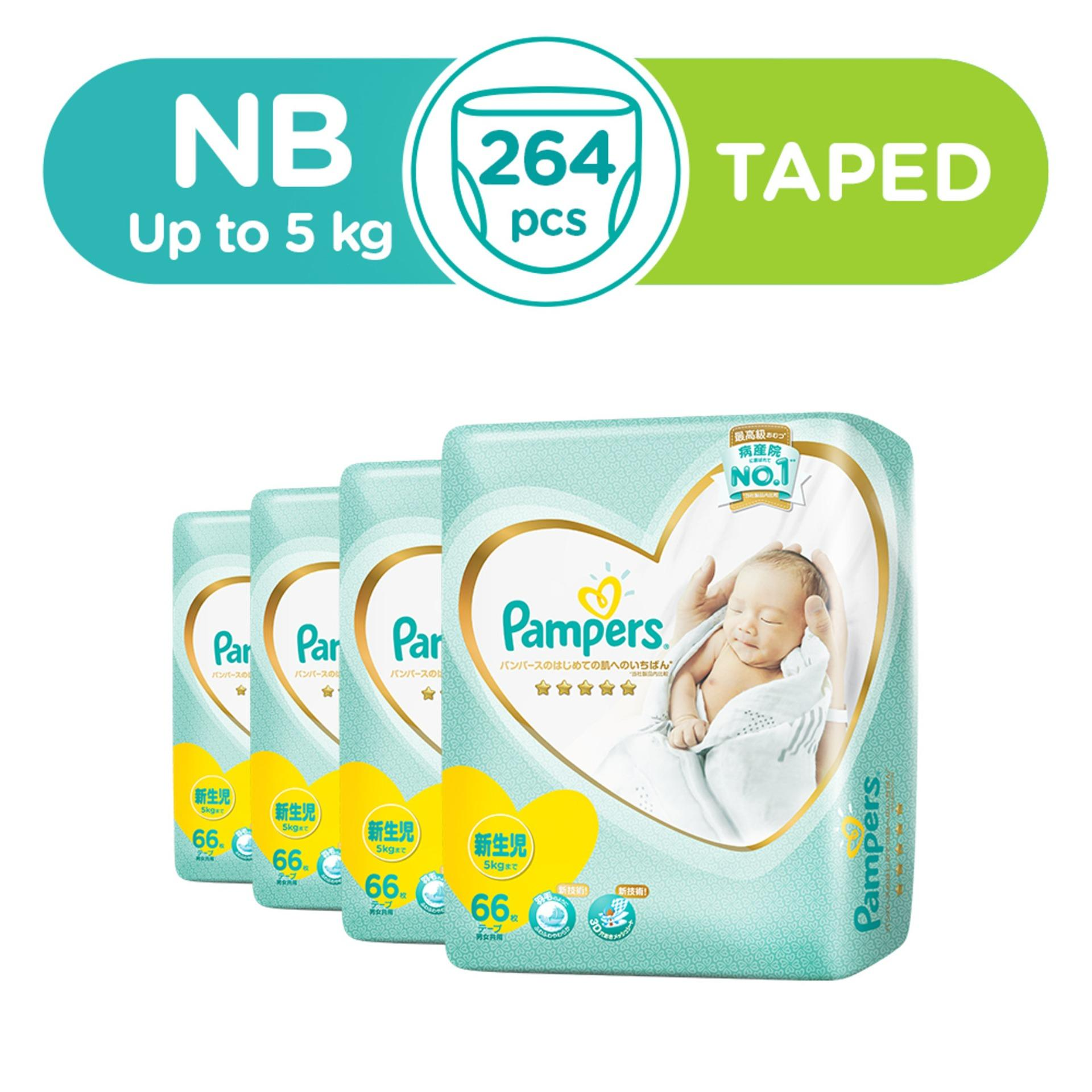 Buy Pampers Baby Dry Diapers Care Lazada Premium New Born 52 Tape Japan Version Nb Up To 5kg 66 X