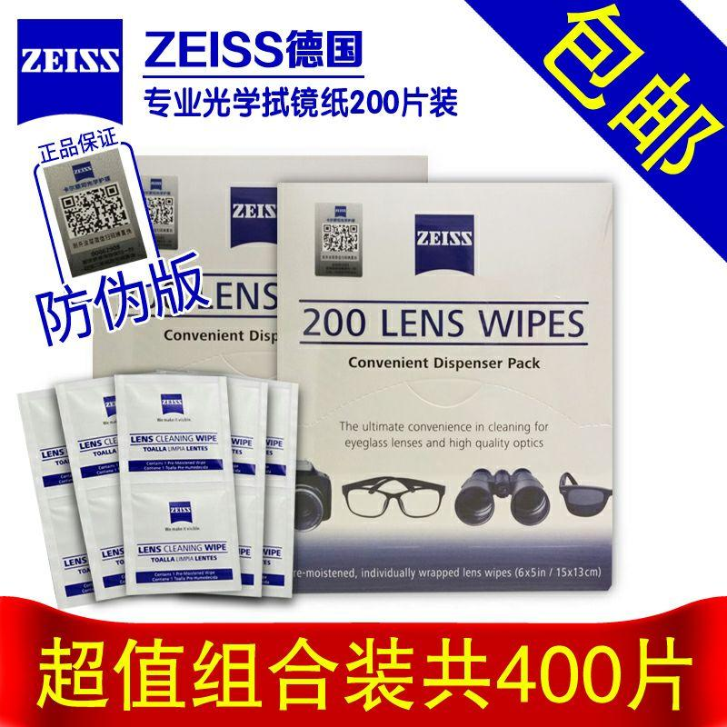 Zeiss professional camera lens cleaning paper