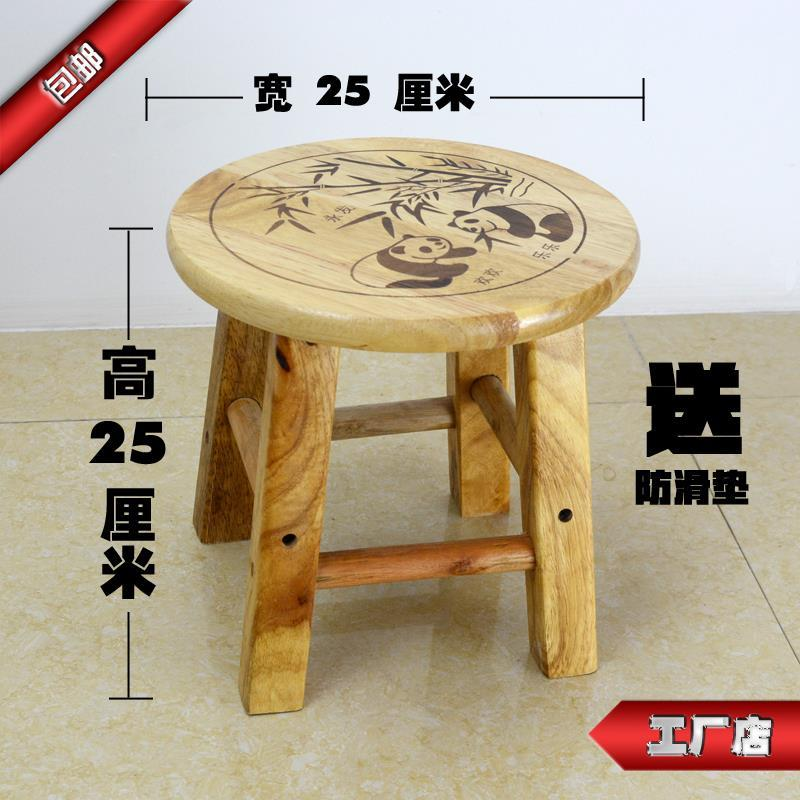 New Style Small Chair Bamboo with Backrest of Short Stool Solid Wood Bench Adult Household Wood Foldable Folding Stool
