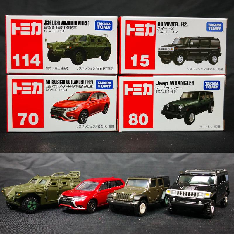Latest Tomica Train Sets - Vehicles Products | Enjoy Huge Discounts