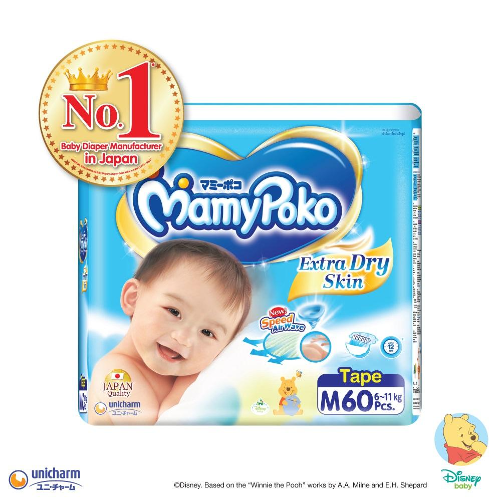 Buy Cheap Mamypoko Tape Extra Dry Skin M60