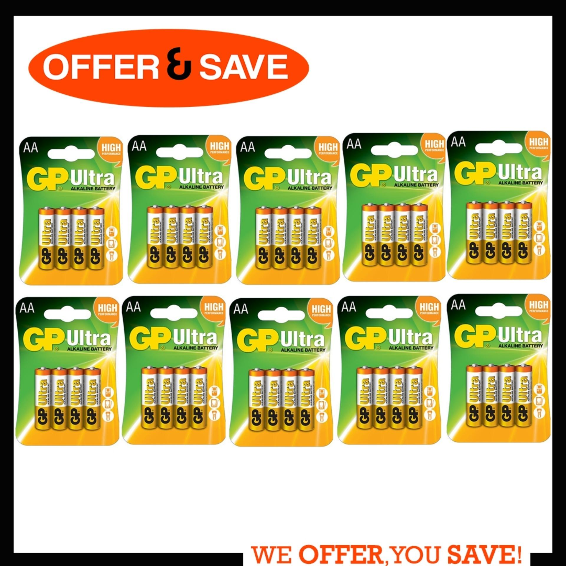 [bundle Of 10] Gp Ultra Aa Alkaline Battery By Offer & Save.